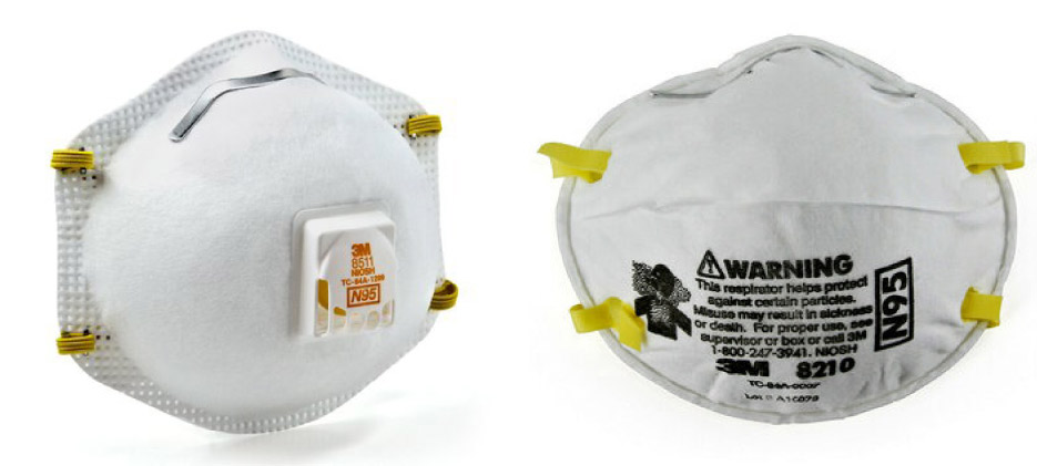 Samples of an authentic 3M N95 and 3M Model 8210 mask.